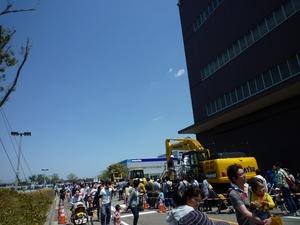 建機の展示.JPG