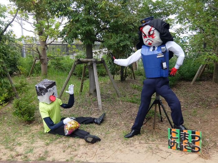 小松警察署.JPG